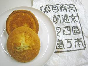 100318amasyoku.jpg