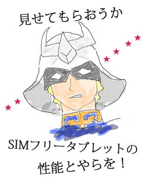 150606akai_suisei