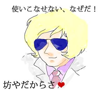 150801akai_suisei2